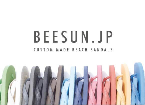 天然ゴムを使用した環境に優しいビーチサンダル生産受注・OEM